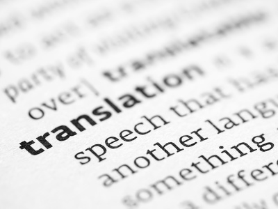 Translate 500 words english, french, Spanish into portuguese (PT-BR)