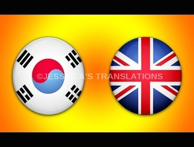 Translate 250 words from English to Korean or Korean to English