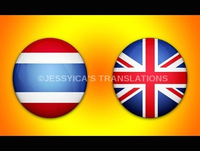 Translate 500 words from English to Thai or Thai to English