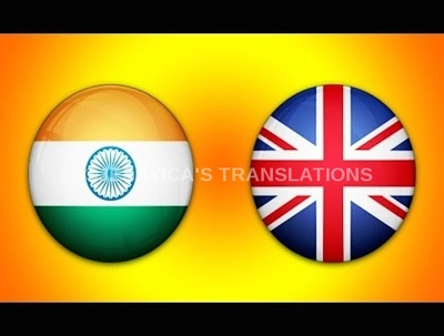 Translate 500 words from English to Hindi or Hindi to English