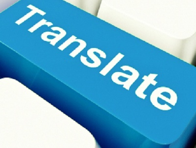 Translate 200 words from English to Serbian and vice versa