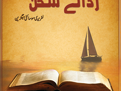 Design best book cover for you