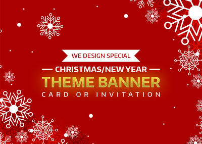 Design Special Christmas/ New Year Banner, Card, Invitation or Image