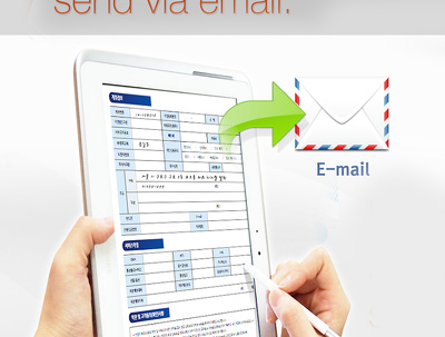 Create a fillable and interactive PDF form