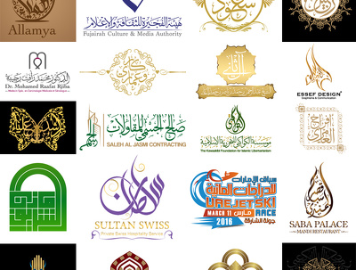 Create Arabic / bilangual logo design + free stationery