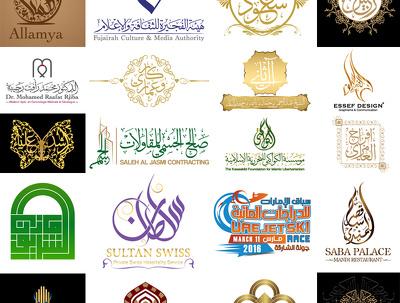 Create Arabic / bilangual logo design + free stationery