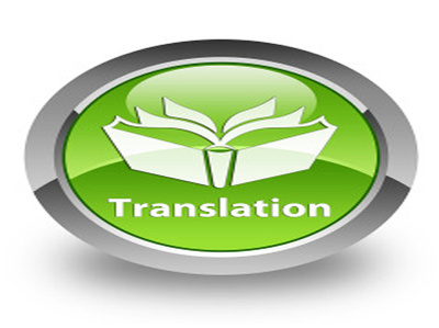 Provide professional translation 500 word English, Germane, French, Spanish