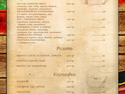 Design your restaurant menu