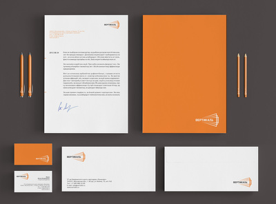 Design a brand identity with complete stationary pack