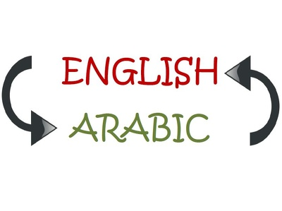 Translate 500 words from English into Arabic/ from Arabic into English for you