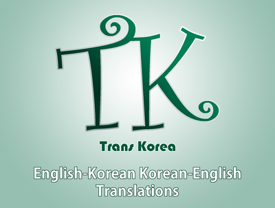 Translate 500 English  words to Korean within 24 hours