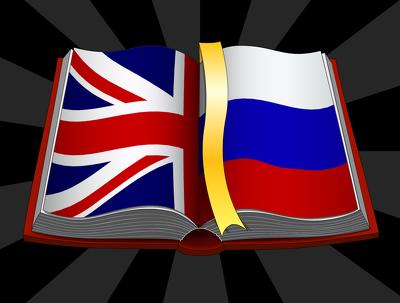 Translate 1000 English / Russian words