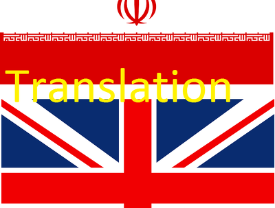 Translate 500 words from persian to english & vice versa