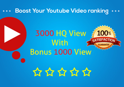 Boost your youtube video with HQ Non Drop 1000 like with Bonus 1000 view