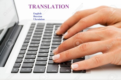 Translate your 2000 words  English, Russian, Ukrainian texts