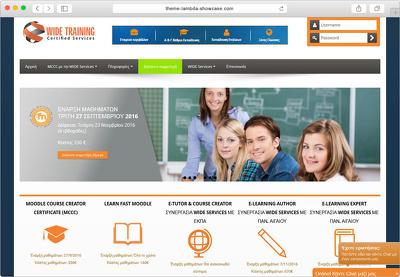 Create an e-learning portal (Moodle)