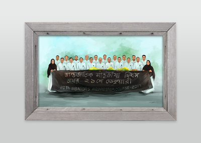Digital Painting of A Group Portrait