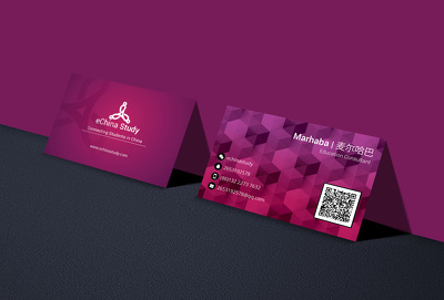 Design a professional, double sided business card with unlimited revision