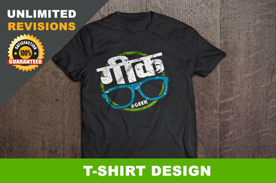 Design eye-catching T-shirt or Shirt or Jacket or Hoodie