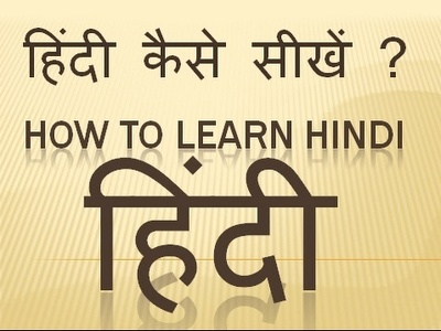 Teach you Hindi Language daily 1Hour