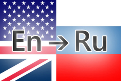Translate 500 English words (or more) into Russian