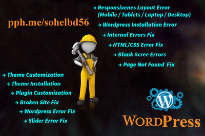 Fix your WordPress errors.