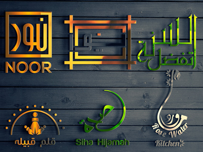 Professional Arabic Calligraphy logo+UNLIMITED Changes + Source file...than You