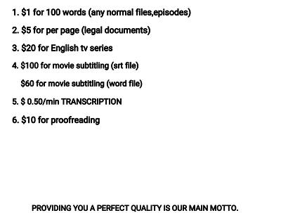 Translate English to Bengali or Bengali to English