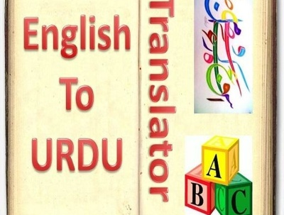 Translate 1000 words from English to Urdu or Urdu to English