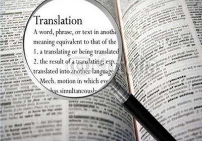 Translate 100 english words to mandarin chinese