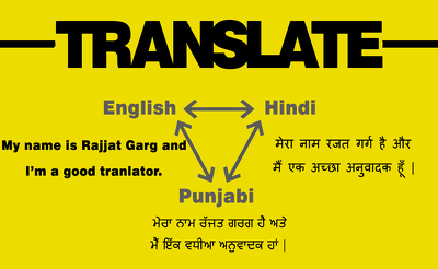 Translate English to Hindi and Punjabi & Vice Versa