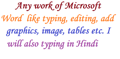 Any work of Microsoft work Wring job