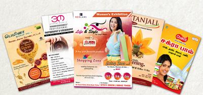 Design 4 - 6 page Brochure