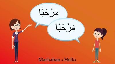 Teach you spoken Arabic (Egyptian Arabic, Levant Arabic or Gulf Arabic) for an hour
