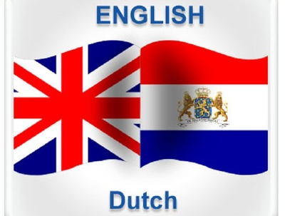 Fluent translation from Dutch to English (500 words) SEO Optimised