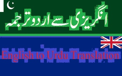 Translate 1000 words from Englisht to Urdu
