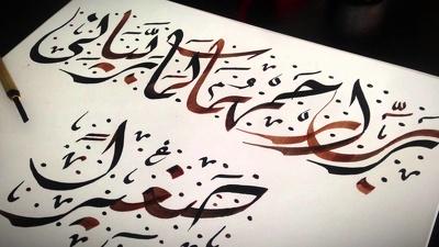 Teach you Arabic for an hour