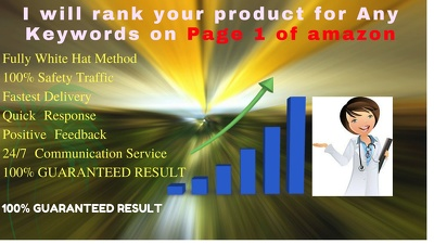 Rank your keyword first page of amazon