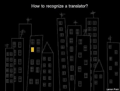 Translate a 1000 word text from English to Arabic