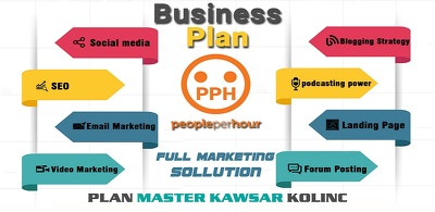 Provide master business plan