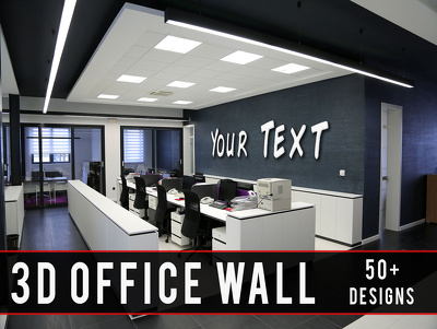Draw Your LOGO On 5 Different Realistic Office Walls
