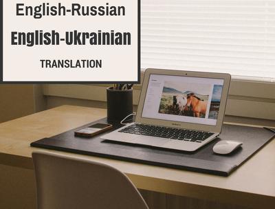 Do English to Russian and English to Ukrainian translation