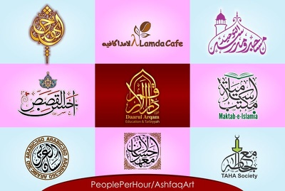 Design Modern Arabic logo for you