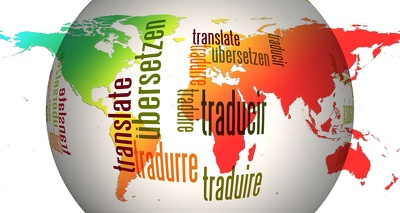 Translate any document from English to German or German to English up to 500 words