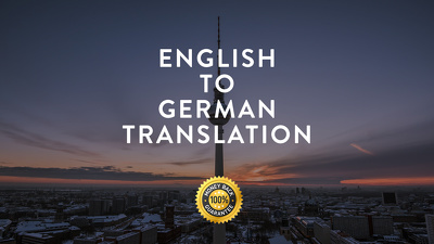 Translate 200 Words English to German