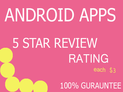 Do 10 Android Apps verify 5 star rating any