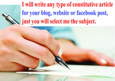 Write any type of fundamental article, convert from pdf to document any file