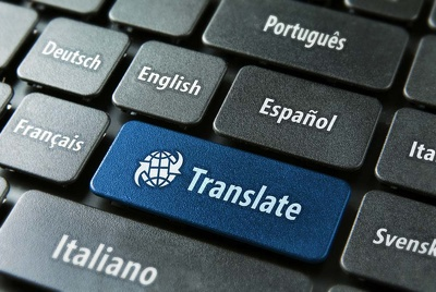 Translate from English to Spanish, Romanian and viceversa, 500 words