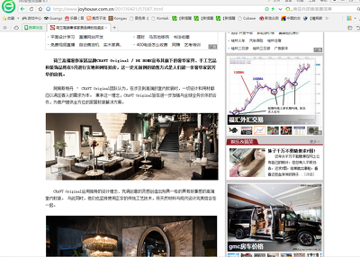 Publish your articles, novels, promotional photos on the  Chinese portal website