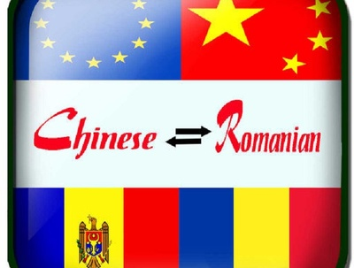 Fluent translation from Chinese to Romanian or Vice Versa (500 words) SEO Optimised